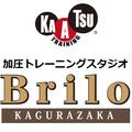 加圧トレーニングスタジオBriloのプロフィール