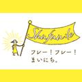 shufuu:leのプロフィール
