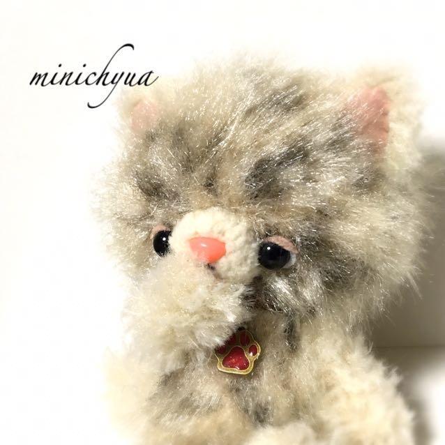 minichyua
