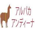 alpaca-andinaのプロフィール