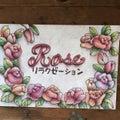 ROSEのプロフィール