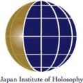 日本ホロソフィー協会(JIH)のプロフィール