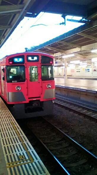e233-8500