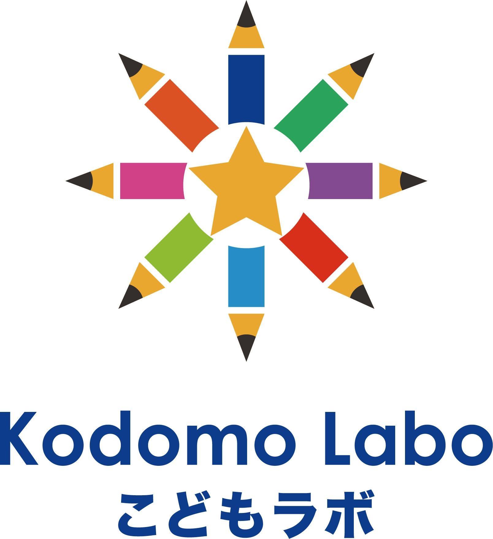 kodomo-labo