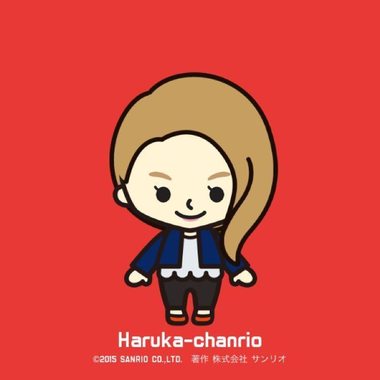☆★HARUKA★☆