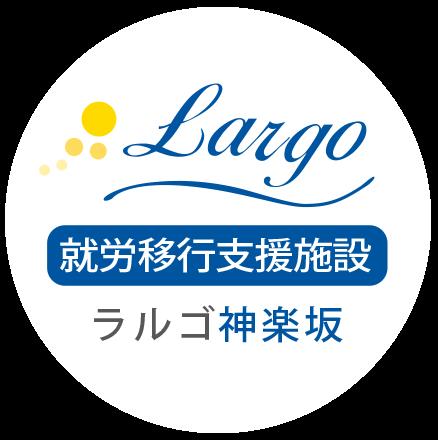 largo-blog