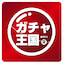 画像 ガチャ王国のブログのユーザープロフィール画像