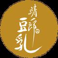 靖一郎豆乳のプロフィール