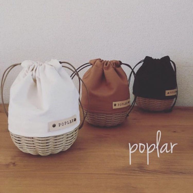 POPLAR  − Yuri (ポプラ – ユリ)