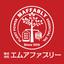 画像 maffably「熊野の香り」のユーザープロフィール画像