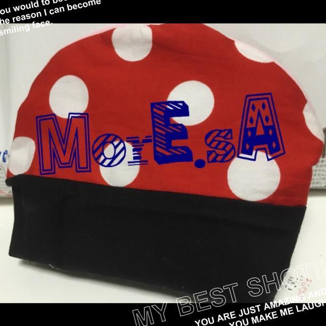 more-sa