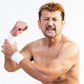 大森隆男のプロフィール