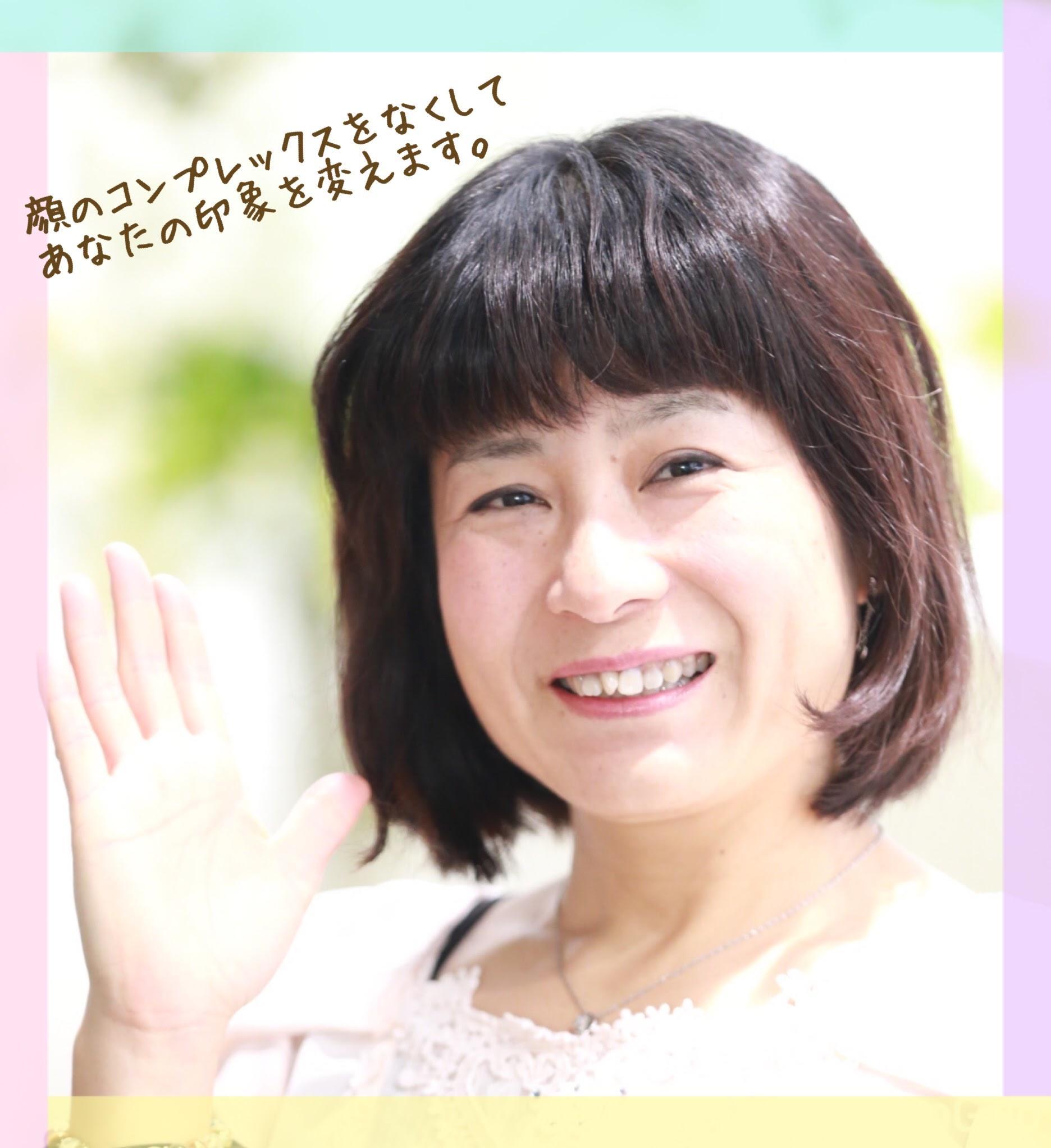 兵庫尼崎☆幸せ増える小顔矯正はお任せ☆阿部めぐみ