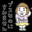 画像 働くオカマ in コリア ~5回目の韓国生活・負けない~のユーザープロフィール画像
