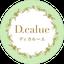 画像 グルーデコ協会認定講師・ユリシスドンネ講師・アロマテラピーアドバイザー 大阪市天王寺区真田山町サロンの D.calue ディ.カルーエのユーザープロフィール画像