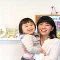 子どもの感性・英語耳を育むモンテッソーリ&英語リトミック・スターキッズ横浜南区のプロフィール