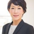 横浜市中区 男女問題カウンセラー 祥子のプロフィール