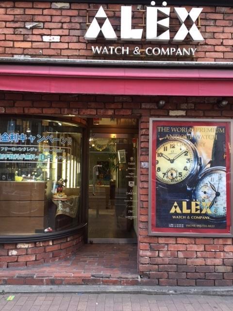 alex-watchさん