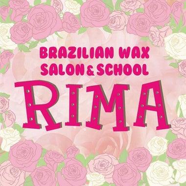 RIMAブラジリアンワックスサロン&スクールRIMAグループ