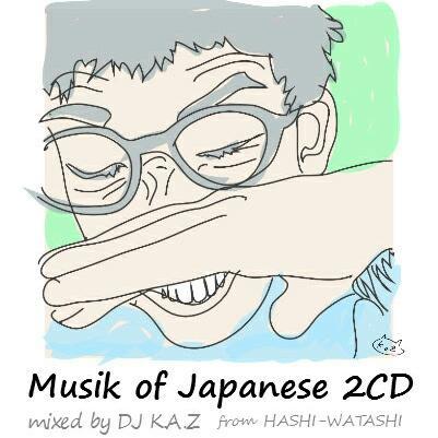 DJ K.A.Z from HASHI-WATASHI