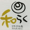 warakuのプロフィール