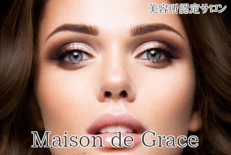 おフレンチなアラサーmaison-de-grace