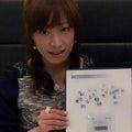 CHAKO♡Pink rose♡のプロフィール