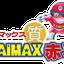 画像 KAIMAX赤羽 質店 買取店のユーザープロフィール画像
