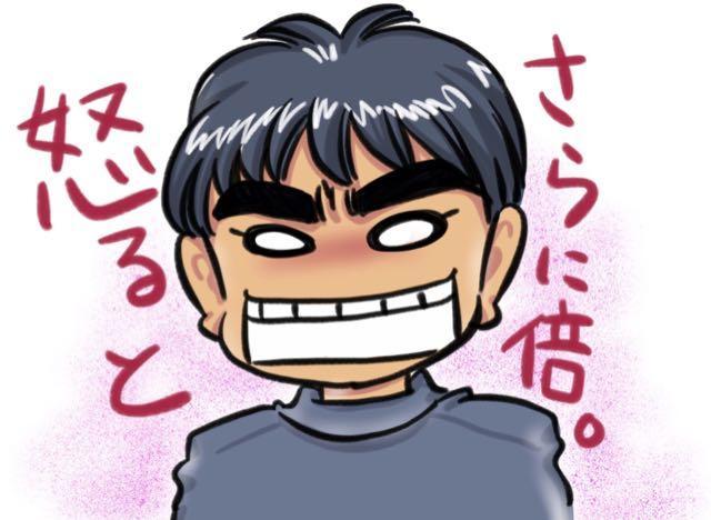 黒田カナコ