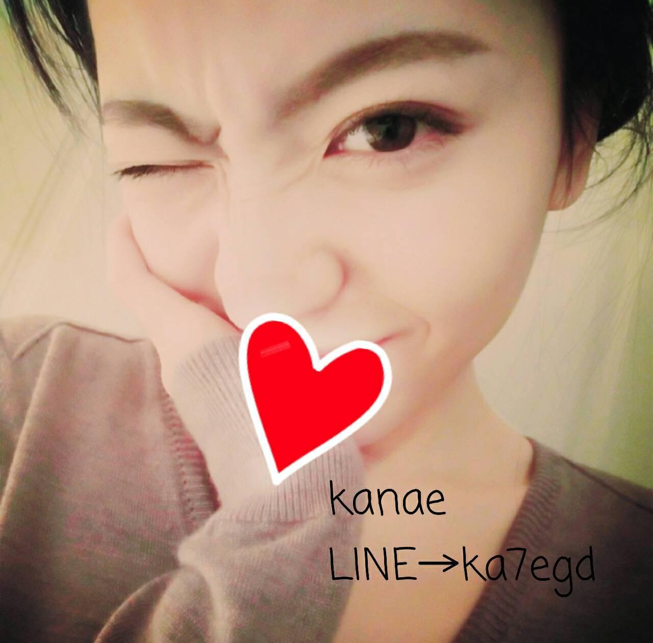 kanae-binary