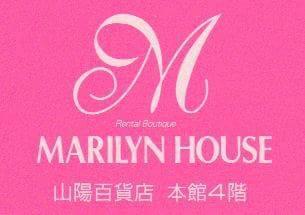 姫路の貸衣装レンタルブティックマリリンハウス