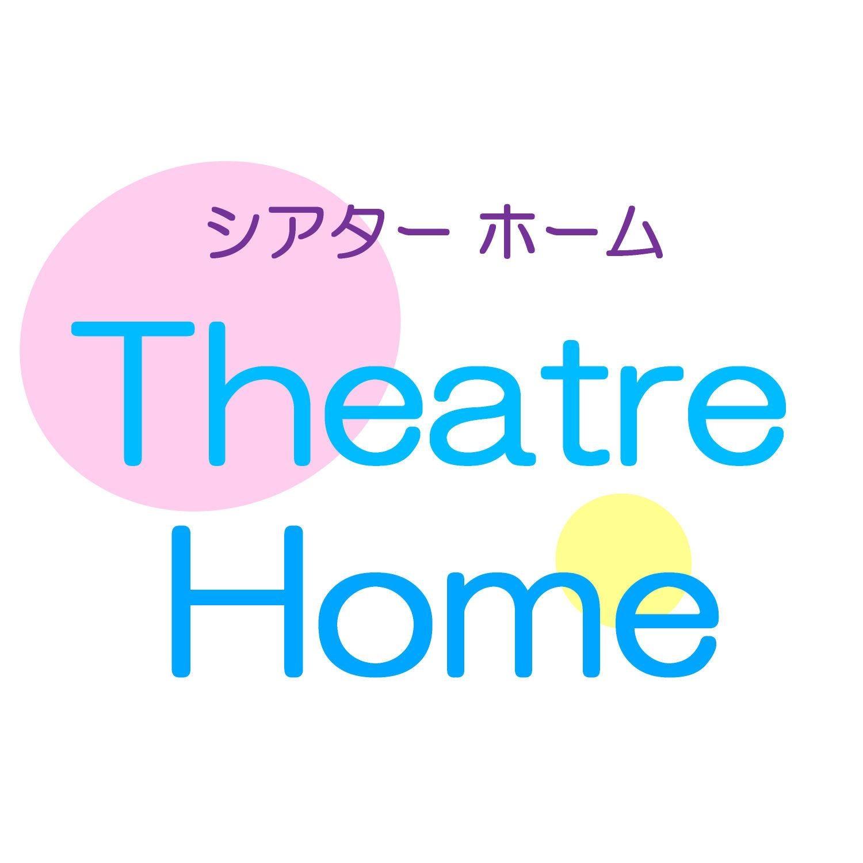 theatrehome