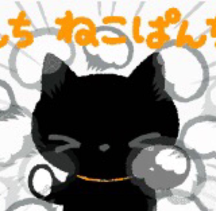 まるまる猫-CoCoA-