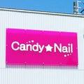 Candy★のプロフィール