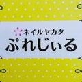 ☆ニコたん☆のプロフィール