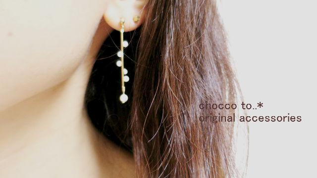 chocco*