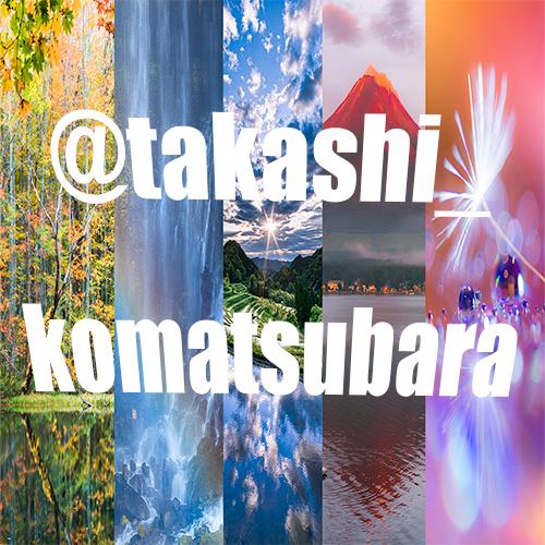 フォトグラファー@takashi_komatsubara