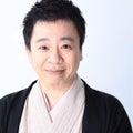 菊志んのプロフィール