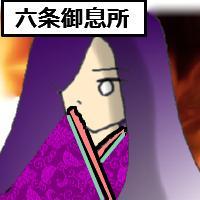 あい【源氏物語イラスト訳】