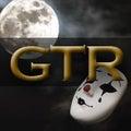GTRのプロフィール