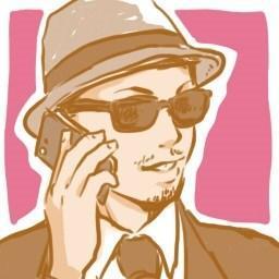 池袋で路上ナンパ 2連れ出しの1即 22歳の新卒olを即 池袋 新宿でナンパをするおじさんのブログ