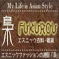 fukurou スタッフのプロフィール