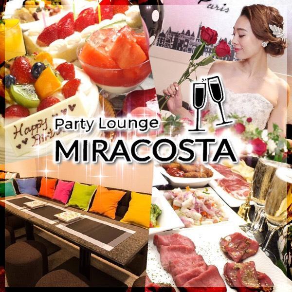 大阪ミナミ心斎橋Party Lounge MIRACOSTA