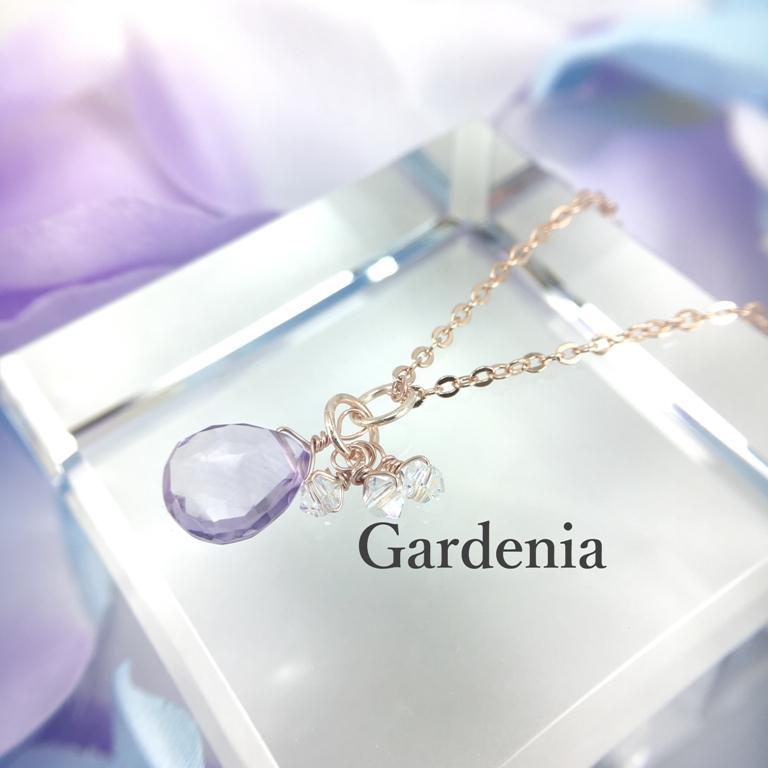 maream-gardenia