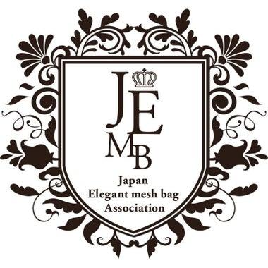一般社団法人 日本エレガントメッシュバッグ協会