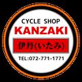 サイクルショップカンザキ伊丹店のプロフィール
