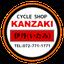 画像 伊丹のカンザキブログのユーザープロフィール画像
