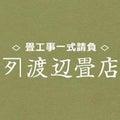 tatami-hpのプロフィール