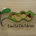 smile-children2525のプロフィール