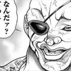 愚地独歩 札幌R.I.P